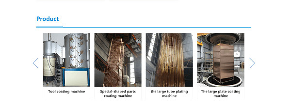 Zunhua Baorui Titanium Equipment